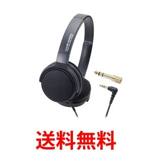 audio-technica ATH-EP300-BK オーディオテクニカ ATHEP300BK 楽器用モニターヘッドホン ATHEP300|1|bestone1