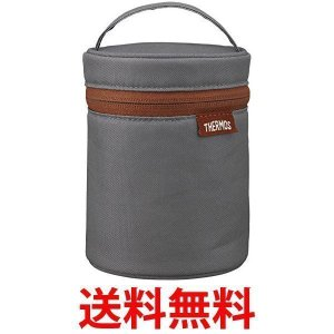 THERMOS REB-004 GY サーモス スープジャーポーチ グレー REB004 GY|1|bestone1
