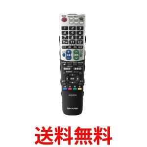 SHARP GA801WJSA シャープ 純正 ...の商品画像