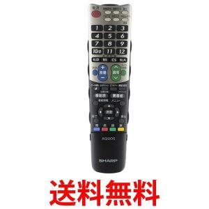 SHARP GA826WJSA シャープ 純正 液晶テレビ AQUOS リモコン 0106380309 LC-20E6-S用 純正リモコン|1|bestone1