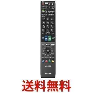 SHARP GA881WJSA シャープ 純正 液晶テレビ AQUOS リモコン 0126380047 LC-40LX3用 純正リモコン|1|bestone1