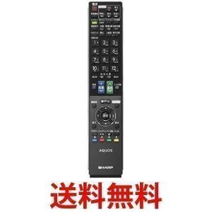 SHARP GA912WJSA シャープ 純正 液晶テレビ AQUOS 0106380333 リモコン LC-20DZ3-R用 純正リモコン|1|bestone1