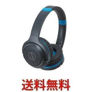 audio-technica ATH-S200BT GBL オーディオテクニカ Bluetooth対応 ワイヤレスヘッドホン グレーブルー ATHS200BT GBL|1|bestone1