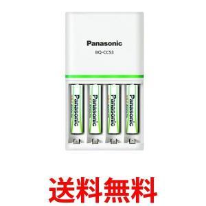 Panasonic パナソニック 充電式EVOLTA 充電器セット 単4形充電池 4本付き スタンダードモデル K-KJ53MLE04 エボルタ|1|bestone1