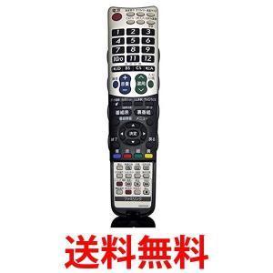 SHARP RRMCGB047WJND シャープ 純正 液晶テレビ AQUOS 0106380454 リモコン RRMCGA765WJSA 0106380299の代替品 LC-20D50-B用 純正リモコン|1|bestone1