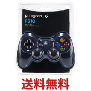 Logicool F310 ゲームパッド ロジクール PCゲーム用 コントローラー 10ボタン USB接続 F310r|1|bestone1