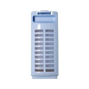 TOSHIBA 42044698 東芝 洗濯機用糸くずフィルター
