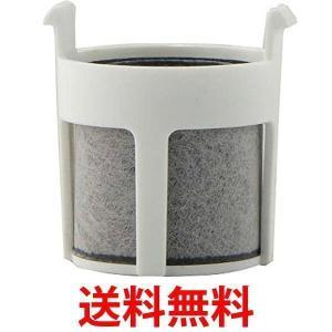 TOSHIBA 44073518 東芝 冷蔵庫給水タンク浄水フィルター|1|bestone1