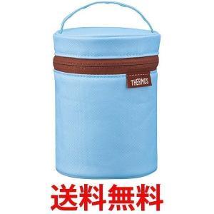 THERMOS REB-004 LB サーモス スープジャーポーチ ライトブルー REB-004 LB|1|bestone1