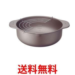 Panasonic KZ-T3S パナソニック KZT3S  IHクッキングヒーター用天ぷら鍋|2|bestone1