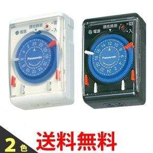 Panasonic  WH3301WP/WH3301BP パナソニック ダイヤルタイマー 24時間くりかえしタイマー ホワイト ブラック|1|bestone1