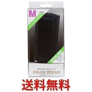 OSMA CHB-PH01KK 携帯電話用 横型 Mサイズ ベルトフックタイプ ブラック CHBPH01KK 携帯 オズマ株式会社|1|bestone1
