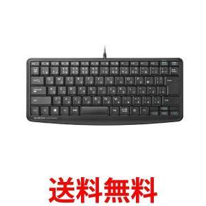 エレコム TK-FCM089SBK 有線ミニキーボード 本格静音設計 メンブレン式 ブラック TKFCM089SBK|1|bestone1