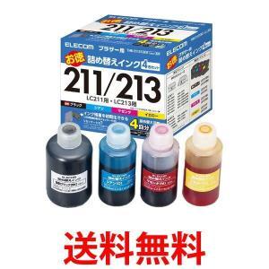 エレコム THB-211213KIT 詰め替えインク ブラザー LC211-4PK LC213-4PK対応 4色パック 4回分 リセッター付 THB211213KIT|1|bestone1