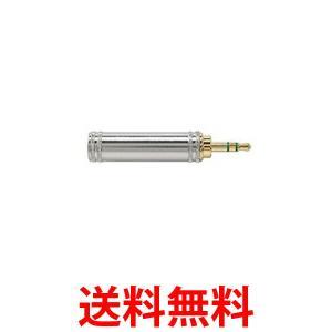 audio-technica AT519CS オーディオテクニカ GOLD LINK Fine プラグアダプター ステレオ標準 - ステレオミニ|1|bestone1