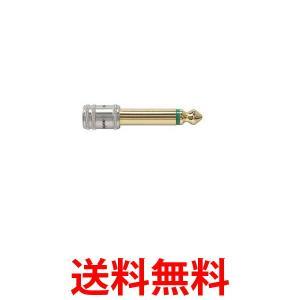 audio-technica AT520CM GOLD LINK Fine プラグアダプター ステレオミニ - モノラル標準 オーディオテクニカ|bestone1