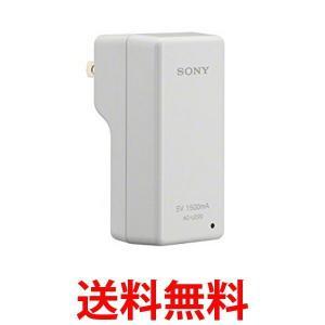 SONY AC-UD20 スマートフォン USB 充電 AC 電源 アダプター ソニー ACUD20|1|bestone1