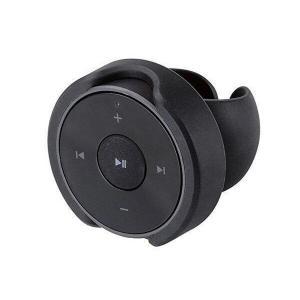 ELECOM LAT-RC01BK エレコム LATRC01BK 車載用Bluetoothリモコン マルチメディアリモコン ワイヤレス ステアリングホルダー付 ブラック|1|bestone1
