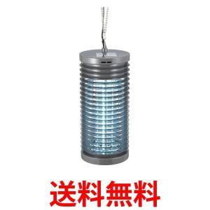 OHM OBK-06S 電撃殺虫器 OBK06S 07-4749|bestone1