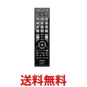 TOSHIBA CT-90451 東芝 液晶テレビ REGZ...