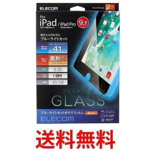 ELECOM TB-A179FLGGBL エレコム TBA179FLGGBL 9.7インチiPad 2017年/2018年モデル・9.7インチiPad Pro用 液晶保護ガラス 高耐久・ブルーライトカット|bestone1