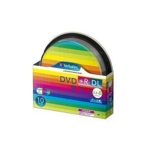 三菱化学メディア Verbatim DVD+R DL 8.5GB DTR85HP10SV1 2.4-8倍速 1回記録用 スピンドルケース 10枚パック ワイド印刷対応 ホワイトレーベル|3|bestone1