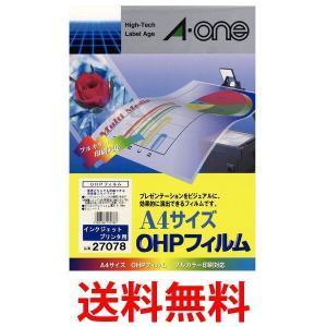 A-one エーワン OHPフィルム インクジェットプリンタ用 ノーカット 50枚 27078 3 bestone1