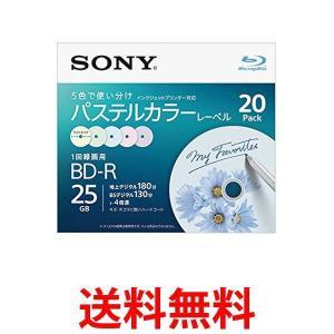 SONY 20BNR1VJCS4 ソニー ビデオ用ブルーレイディスク BD-R1層:4倍速 20枚パック パステルカラーレーベル|1|bestone1