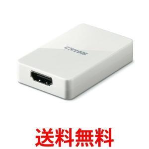 BUFFALO GX-HDMI/U2 バッファロー GXHDMIU2 HDMIポート搭載 USB2.0用 ディスプレイ増設アダプター|1|bestone1