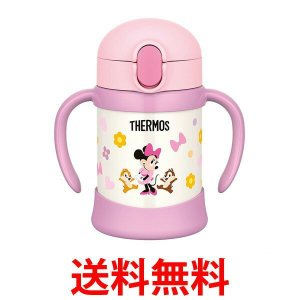 THERMOS FHV-250DS LP サーモス FHV250DSLP まほうびんのベビーストローマグ ライトピンク FHV-250DS|1|bestone1