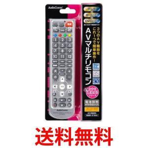 OHM AV-R920N オーム電機 汎用リモコン AVマルチリモコン TV テレビ DVD BD R920N AV-R920N|1|bestone1