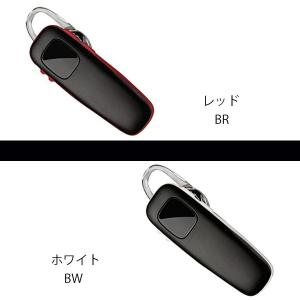 PLANTRONICS M70-B 日本プラン...の詳細画像1