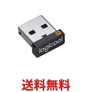 Logicool ロジクール RC24-UFPC USB Unifying レシーバー RC24UFPC|2|bestone1