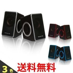 プリンストン パソコンUSB電源式スピーカー有線式リモコン付き  PSP-DPR PC|1|bestone1
