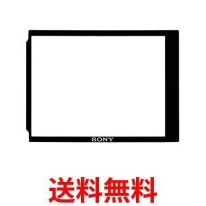 SONY ソニー PCK-LM15 液晶 保護 フィルム モニター保護 セミハード シート  Cyber-shot RX1/RX100 PCKLM1|1|bestone1
