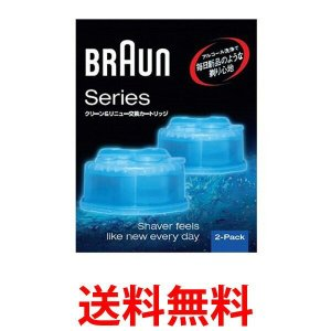 BRAUN CCR2 CR ブラウン CCR2CR アルコール洗浄液 クリーン&リニュー交換カートリッジ メンズシェーバー用 2個入り|3|bestone1