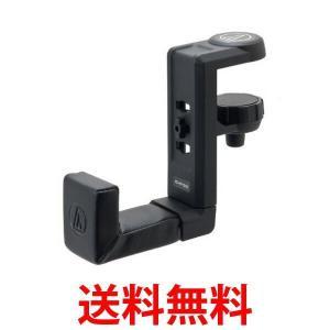 audio-technica AT-HPH300 オーディオテクニカ ATHPH300 ヘッドホンハンガー|1|bestone1