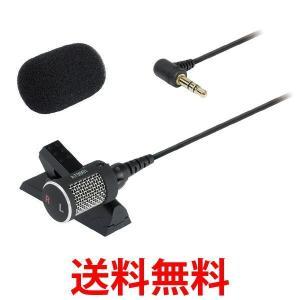 audio-technica  AT9901 ステレオマイクロホン ハンズフリー ホルダークリップ 小型マイク|1|bestone1