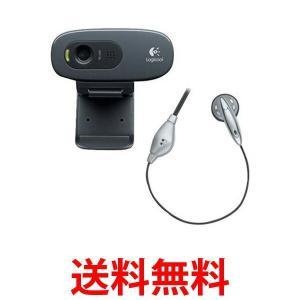 LOGICOOL C270M ロジクール HD ウェブカム HD Webcam  ヘッドセット付|1|bestone1