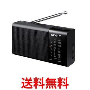 SONY FM/AM ハンディーポータブルラジオ ICF-P36 ラジオ ソニー|1|bestone1