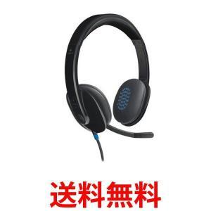 LOGICOOL H540 ロジクール USB ヘッドセット USB HEADSET|bestone1