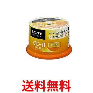 SONY データ・画像・音楽用CD-R 700MB 48倍速 ホワイトプリンタブル 50枚スピンドルP 50CDQ80GPWP