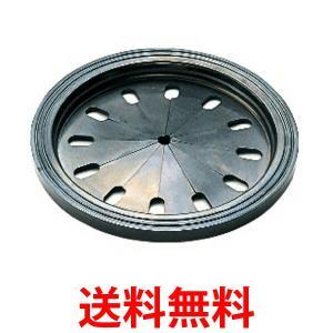 三栄水栓 『シンクの排水口の蓋』 流し菊割れフタ 適合サイズ134・145・150mm PH63-9SA|1|bestone1