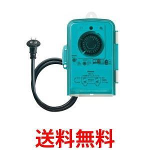 Panasonic タイムスイッチ タイマー 24時間式 TBC171 防雨型 ガーデニング 庭 看板 イルミネーション|1|bestone1