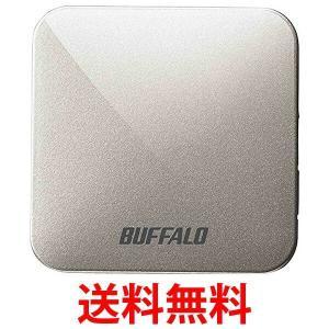 BUFFALO 無線LAN親機 WMR-433W-AS エアステーション 11ac/n/a/g/b 433/150Mbps アッシュシルバー WMR433WAS|1|bestone1