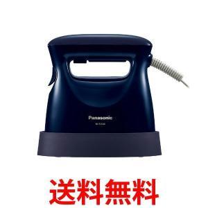 Panasonic NI-FS540-DA 衣類スチーマー ダークブルー NIFS540DA パナソニック 1 bestone1