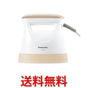 Panasonic NI-FS540-PN 衣類スチーマー ピンクゴールド調 NIFS540PN パナソニック 1 bestone1