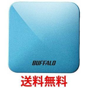 BUFFALO 無線LAN親機 WMR-433W-TB エアステーション 11ac/n/a/g/b 433/150Mbps ターコイズブルー WMR433WTB|1|bestone1