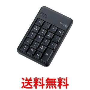 ELECOM TK-TBM016BK エレコム TKTBM016BK Bluetoothテンキーボード メンブレン 高耐久 ブラック|1|bestone1