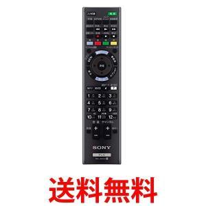 SONY RM-JD030 ソニー RMJD030 リモコン 液晶テレビ用 BRAVIA ブラビア リモートコントローラー 149272912 純正|bestone1
